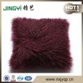 TopLevel mongol mouton laine fourrure canapé coussin