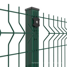 Vidaxl Choice Mesh Opening 50X200mm Wire 4mm Powder Coated Galvanized Security Mesh Fence