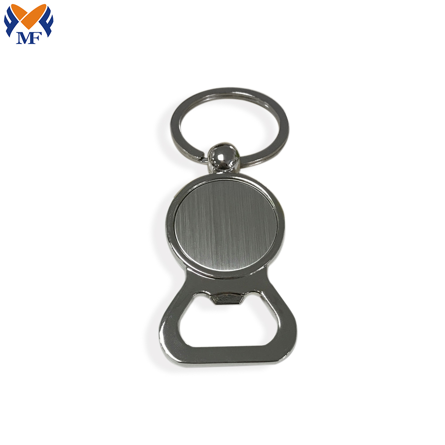 Keychain With Doming