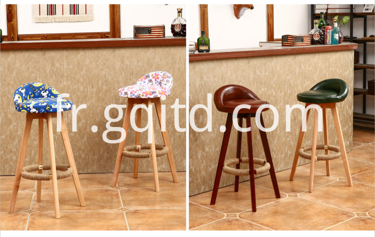 Round Seat Bar Chair