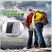 Cargador solar de 5000mAh Power Bank con LED para teléfono móvil (SC-1688)