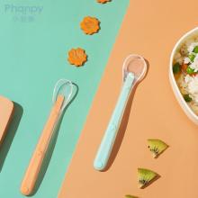 Neueste Babyprodukte Smart Löffel Koreanisch für Kinder