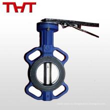 межфланцевый чугунный ЛТ двухместный стволовых клапан-бабочка шестерни