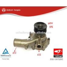 дизельный двигатель yuchai запчасти D32-1307020C водяной насос для YC4D