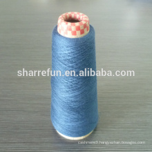 40nm-80nm cashmere worsted yarn,100% pure worsted yarn for spinning sweater sock shawel