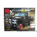Racing Series Designer Jeep 230PCS Blocks Toys