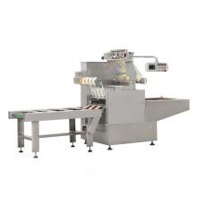 Máquina de embalaje automática de la atmósfera modificada (RZ-MAP-150B)