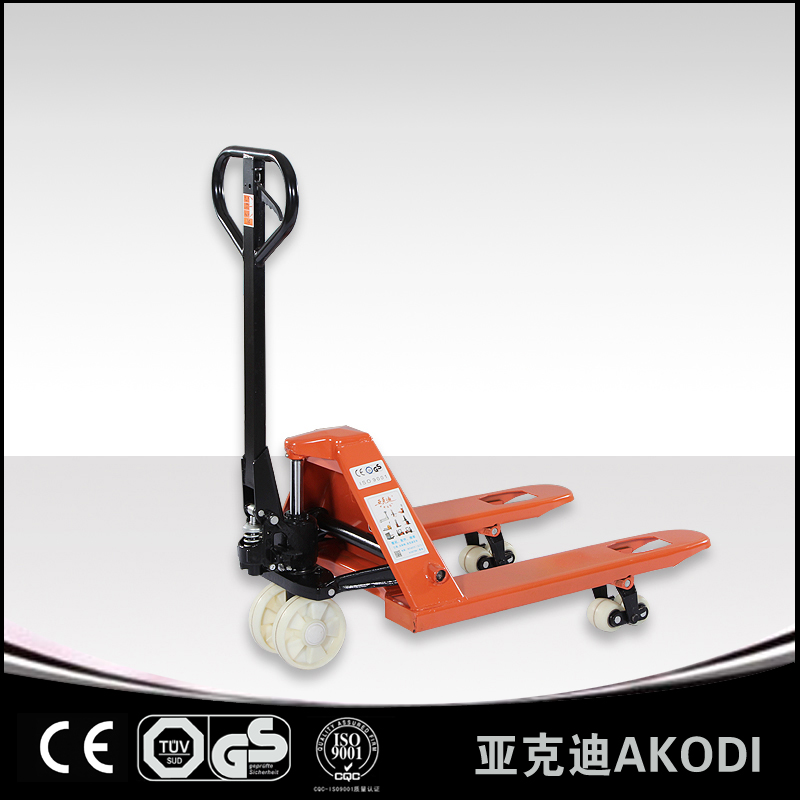 Low Profile Short Pallet Truck
