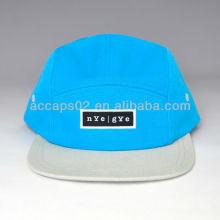 flat brim 5 panel snapback hat
