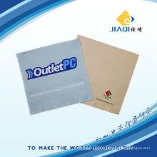 Чистящая салфетка из микрофибры с рекламным логотипом