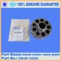 PC200-8 TRAVEL MOTOR VALVE PLATE 708-8F-33230