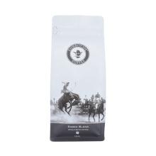 Coffee Tea Snack Nuts Coconut Kraft Paper Coffee Snack Nuts Packaging Bag