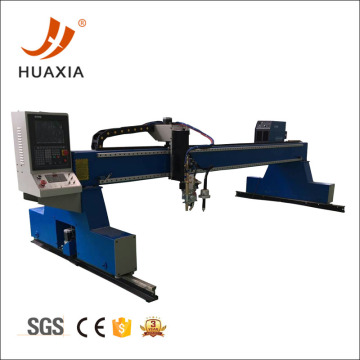 Keluli Cnc Cutting Machine Gantry Type