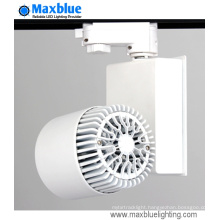 20W Dimmable Non-Flickering 90ra COB LED Track Light