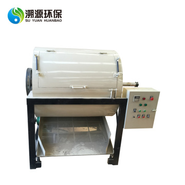High Recovery Rate PCB Recycling Machine