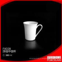 Новые товары 2016 складе Китай белого фарфора вода кофе кружку
