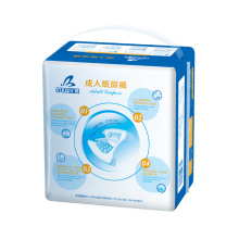 Cheap adult diaper for old people made in China
