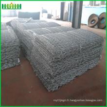 Alibaba Chine grille métallique gabion décoratif avec haute qualité