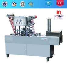 2015 Automatic Cup Fill-Seal Machine Frg2001e