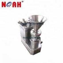 JML-50 Chemical Machine/Colloid Mill/colloidal mill machine