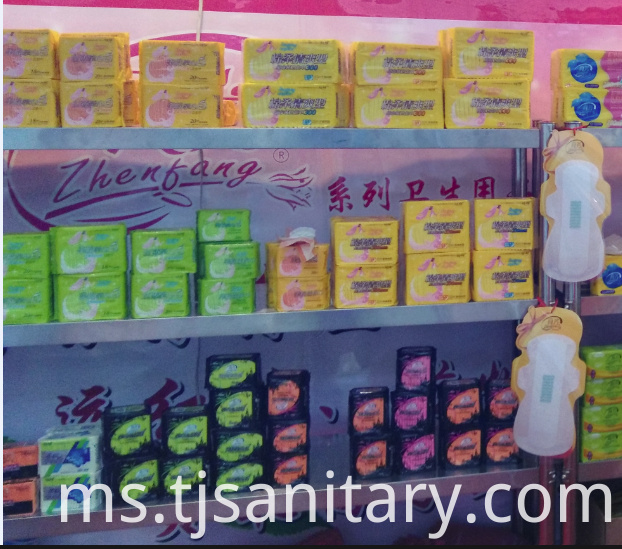 anion chip sanitary pad