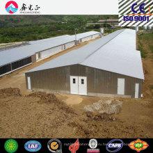 Птицефабрика, животноводство, куриный дом, птицефабрика (PCH-9)