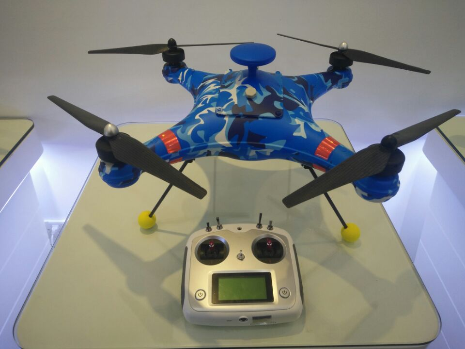 Water Quadcopter With Camera