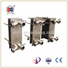 stainless heat exchanger brewery,heat exchange equipment