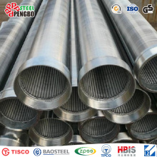 Water Well Screen / Filter Tube / Sieve Tube