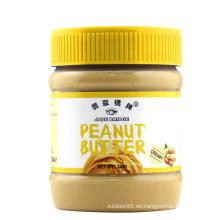 340 g de mantequilla de maní cremosa Jade Bridge