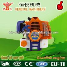 Benzin Motor 1E44F-5 1 kleine PS für Pinsel Cuttermesser oder Erde Schnecke