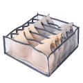 Bra And Underwear Storage Box