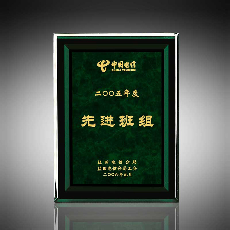 Acrylic Plaques And Awards Acrylic Awards Manufacturer Recognition Plaques