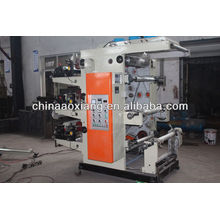 YT-2600 Two Colors Plastic film roll to roll cup printing machine