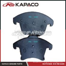 Brake pad adhesives for Ford Fusion D1653 DG9C-2001-BB