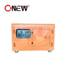 5kw Brushless AC Generator Gasoline Permanent Magnetic Alternator Generator Inverter-Generator 5kw Diesel