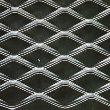 Aluminum Expanded Metal Roll Wire Mesh Fabric