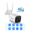 H.265 4G CCTV Camera Night Vision 5MP