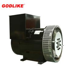 400kw Three Phase Brushless Synchronous AC Alternator