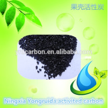 Nut Shell Activated carbon of water filteration price per ton