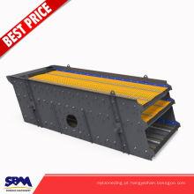 Quarry aplicação 2YA1848 modelo 2 camadas de mina tela de vibração linear com capacidade de 50-260 t / h
