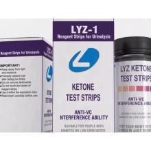 Tiras de reagente para análise de urina LYZ para testes de análise de urina