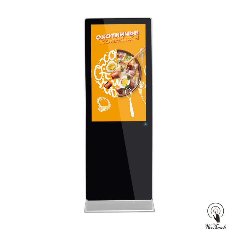43 Inches Digital Signage Board for Restaurant