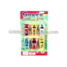 Новые игрушки для детей
