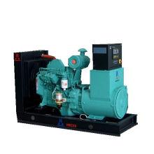 Cummins Super Silent 25kw Diesel Generator
