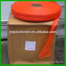 PE Knitted tubular nets
