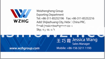 Business Card from Jessica