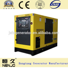 2015New Style Weifang 100kw Generator Super Silent