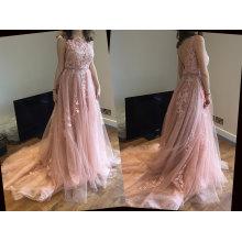 Prinzessin Scoop Neck Gericht Zug Tüll Spitze Prom Dress mit Perlen