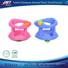 plastic safety baby bath seat mold